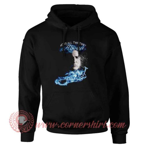 After All This Time Custom Design Hoodie