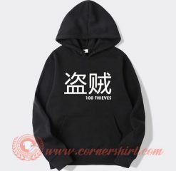 100 Thieves Merch Japanese Custom Hoodie