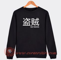 100 Thieves Merch Japanese Custom Sweatshirt