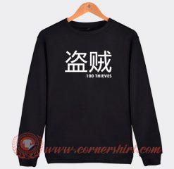 100 Thieves Merch Japanese Custom Sweatshirt